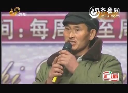 2012年12月07日《你消费我买单》特别节目:朱之文拍卖大衣之大事件