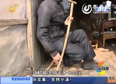 沂南:双腿残疾 俩儿子从未出过门