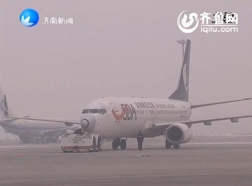 从杭州到济南的飞机