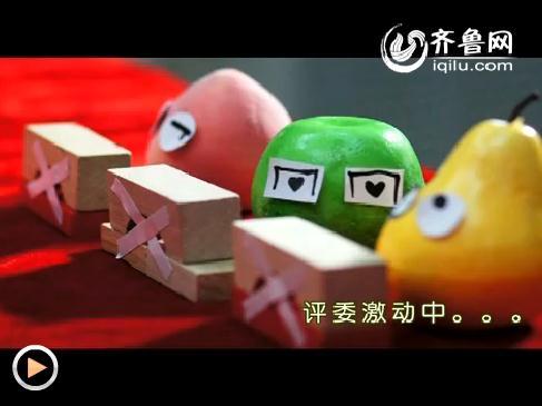 实验片《水果达人秀》