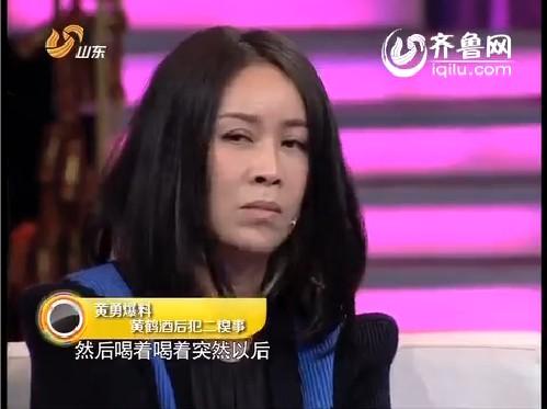 2013年02月18日《超级访问》那英携好声音小二班春节大联欢
