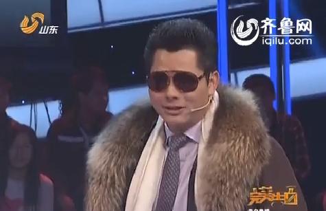 """花痴男""""小马哥""""深情告白女明星"""