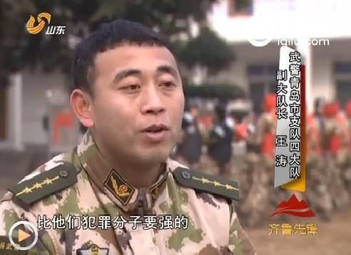 王涛:忠诚卫士永远在冲锋