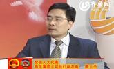 专访海尔周云杰:海尔人的中国梦 打造全球知名品牌