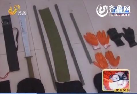 东明:子夜遭遇持刀客 竟是侄女前男友所为