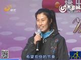 我是大明星:贾国凤感动全场倾情演唱