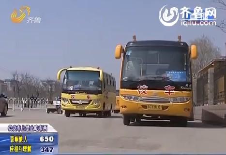 淄博:货车肇事 撞了两辆校车