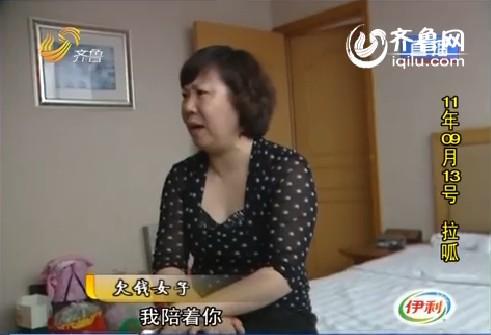 青岛:新发现 骗子曾经上《拉呱》