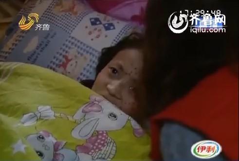 枣庄:触目惊心 十五岁女孩自残伤人