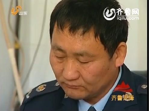 张克成:大山深处好税官