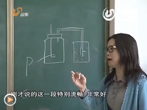 """淄博:""""齐鲁名师""""张利平"""