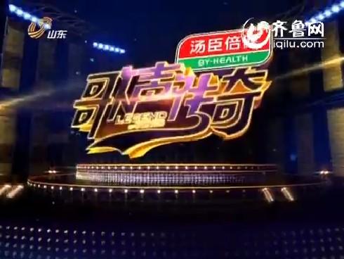 2013年05月17日《歌声传奇》林志炫特辑