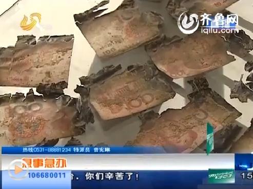 淄博:一把大火烧了还债钱