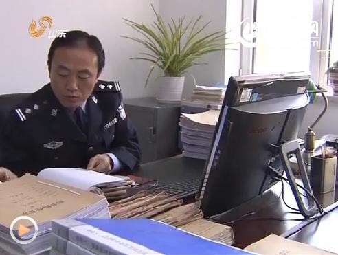 感动齐鲁政法人物之经侦尖兵——褚洪泉