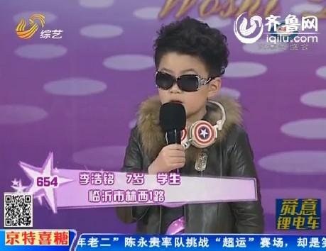 李浩铭帅气街舞表演 靓妈肚皮舞助阵