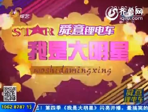 2013年5月14《我是大明星》:武文辛凯PK俯卧撑