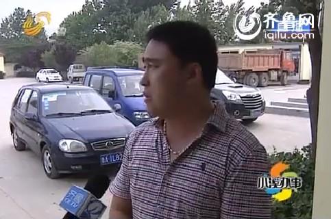 济南:骗子打电话称孩子出事需汇钱 疑信息泄露