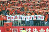 中超第11轮:山东鲁能4-1武汉卓尔全场精彩集锦
