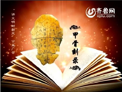 讲文明树新风——公益广告《全民阅读季》