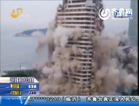 青島:青島海天大酒店10日早晨爆破