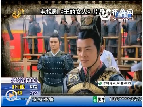 """好戏在后头:""""皇帝专业户""""!小生罗晋再称王"""