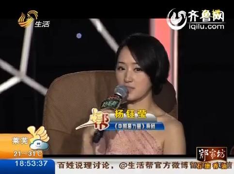 《中国星力量》4号晚开播 巨星助阵精彩不断