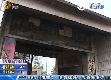 茌平:家中突起大火 疑似故意纵火