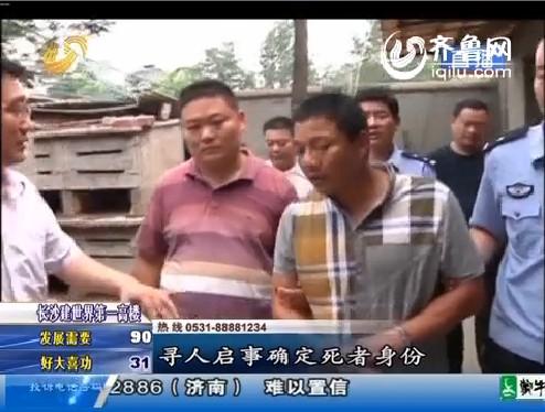 邹城:废弃排水站惊现浮尸