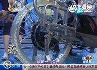 """世界第一轮胎首亮相《就你不知道》""""刀砍不入"""""""
