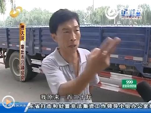 章丘:新买福田货车 莫名出噪音