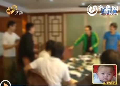 济南:上吐下泻食物中毒 都是婚宴惹的祸