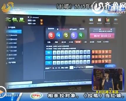 济南:光赔不赚 网站靠啥来运营