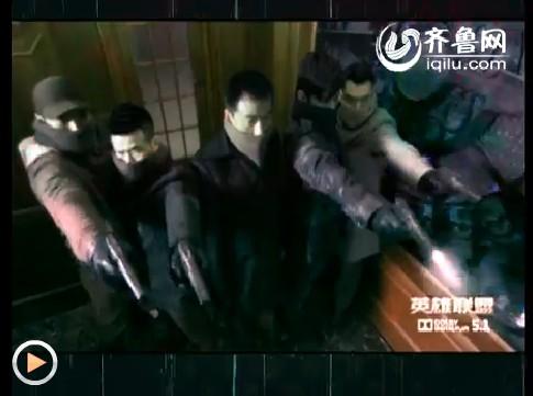 《英雄联盟》宣传片联盟传奇篇 9月24日登陆齐鲁频道