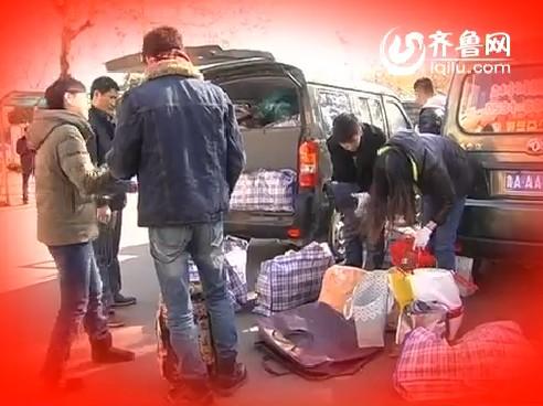 """山东广播电视台电视公共频道民生直通车""""暖冬""""行动宣传片"""
