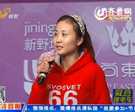 菏泽马翠霞嘹亮歌声演绎《美丽的心情》