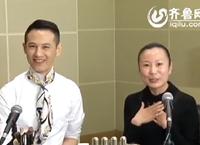 《身边有你大不同》特邀台湾化妆大师陈正义教您打造冬日靓妆