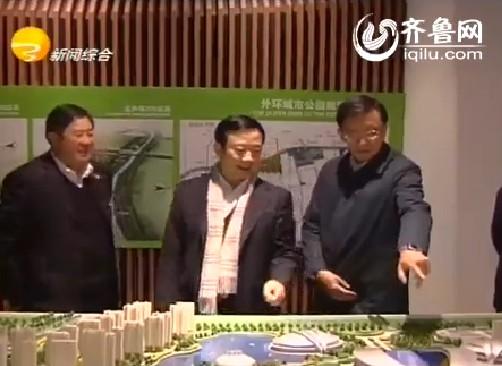 山东中烟公司总经理韩林来滨州调研