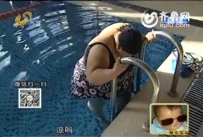 济南:大姐减肥记 网上定做买到超大号泳衣