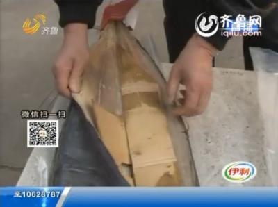 淄博:上火!买的是鱼还是纸