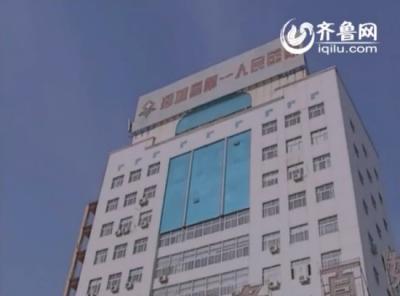 追踪:郯城男婴注射疫苗后死亡
