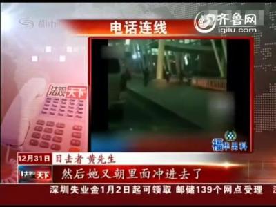 广州:女子一丝不挂裸奔 边跳边骂多人围观
