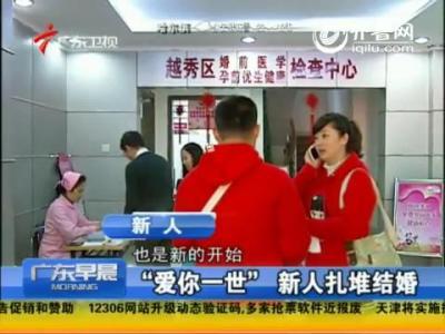 """教育新闻热点话题:首批""""马云乡村校长计划""""名单揭晓 20人获千万奖励"""