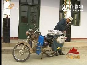 【党员风采】共筑中国梦 党员争先锋:深山信使--徐西国