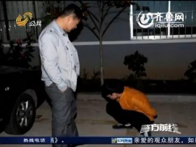 """打""""毒"""":缴获冰毒7075克 毒贩竟是""""90后"""""""
