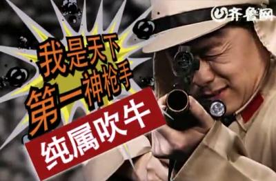《狼烟遍地》宣传片之十面埋伏篇 1月20日齐鲁频道震撼播出