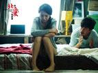 《北京爱情故事》预告 佟丽娅激情戏首登荧幕