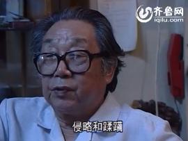 峻青:用笔杆子讲述胶东人民大无畏的精神