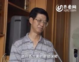 航天专家曲维本、地质专家夏毓亮为中国航天事业地质事业作出无限贡献