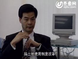 梁振英谈香港 从社会角度看房地产行业