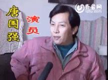 唐国强:坦然面对人生的起落 讲述与妻子的温暖故事